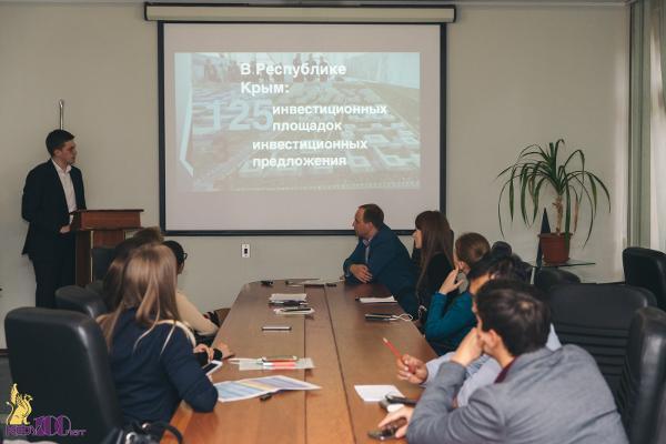 """Круглый стол """"Проблемы формирования инвестиционного климата в Республике Крым"""""""