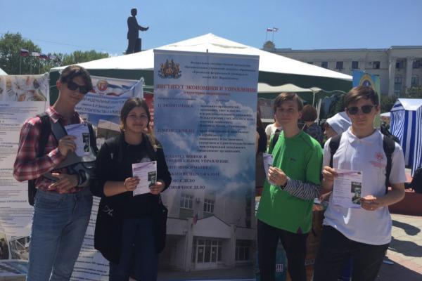 Ярмарка вакансий и учебных мест в г. Симферополь
